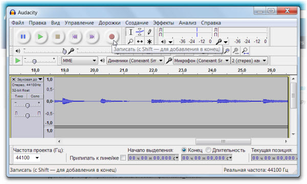 Как создать музыку с помощью audacity